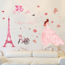 Wedding Dress Girl Wall Sticker Removable Decal Vinyl Art Mural DIY Beddroom Home Decoration romantic lovers wall sticker paris letters decal vinyl art mural diy home beddroom decor removable