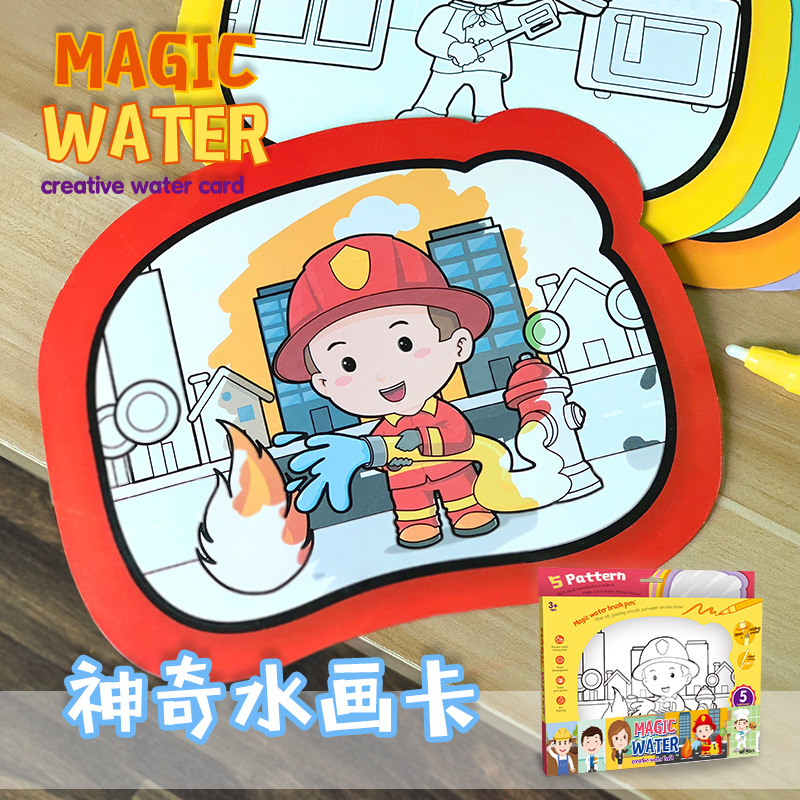 Children Magic Album Of Painting-Repeated Use CHILDREN'S Picture Books Sketch Book Water Explicit Drawing Book Water Drawing Boo