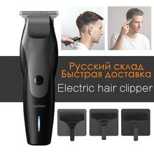 مقص الشعر ENCHEN المهنية اللاسلكي المقص USB شحن آلة قطع مقص الشعر أداة تهذيب اللحية من Xioami Youpin 5