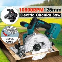 Sawing-Machine Battery Wood-Cutter Cutting Adjustable Electric Cordless Circular 125mm