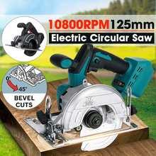10800RPM 125mm eléctrico inalámbrico madera Circular de 0 ° a 45 ° de corte ajustable máquina de sierra para 18V batería Makita