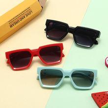 Trend Sunglasses Classic Children's Fashion Big-Box INS New