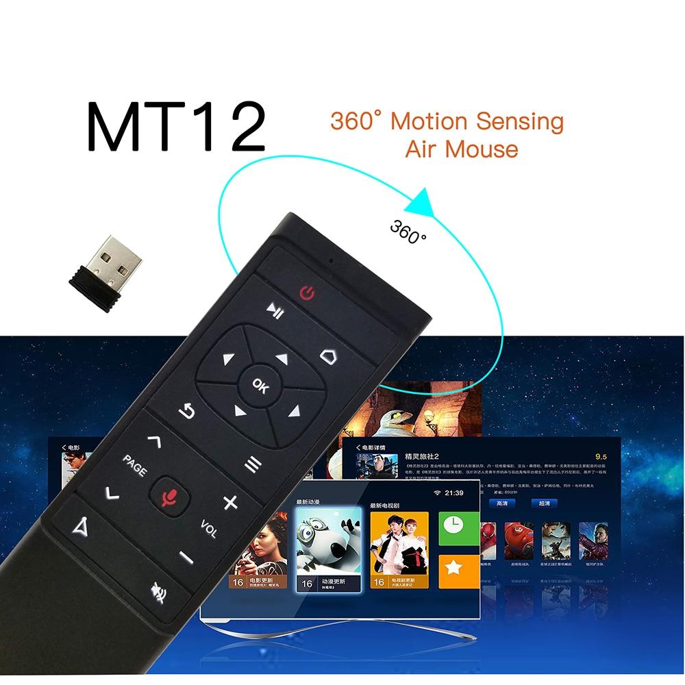 MT12详情图_06