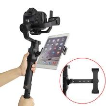 лучшая цена Expansion Adapter Phone Monitor Holder Bracket Kits for DJI Ronin-S Gimbal Stabilizer OUJ99