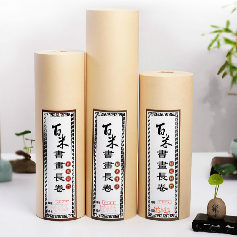Chinese Rice Paper Gold Foil Xuan Paper for Painting Calligraphy Roll Half-Ripe Rice Paper Papel De Arroz Para Decoupage