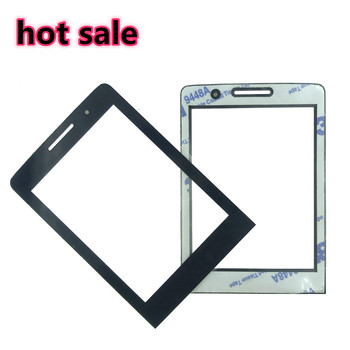 NEW 2.8 Inch For PHILIPS E570 E571 Front Panel Not Glass Touch Screen Lens With 3M 9448A Double Faced Adhesive Sticky Tape