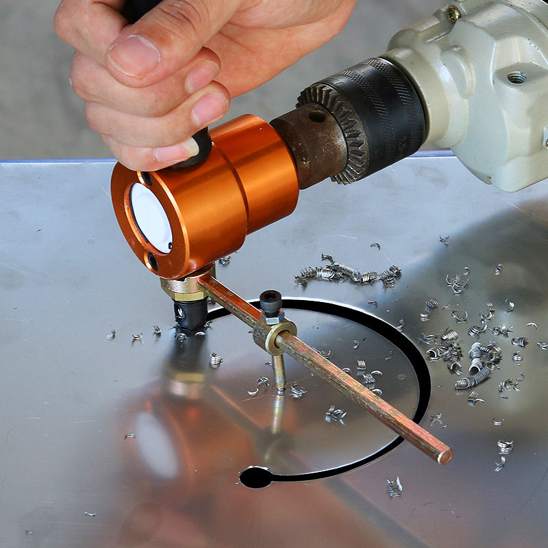 Metal Sheet Cutter Double Head Iron Saw Nibble Cutting Tool Electric Drill Attachment Metal Plate Punching Scissors Color Random