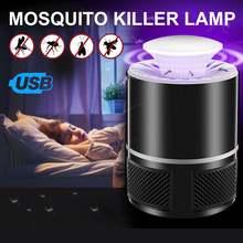 Домашняя лампа ловушка для насекомых 5 В usb