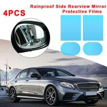 Soft-Film Anti-Glare Car-Rear-Mirror Window Clear Rainproof 4pcs
