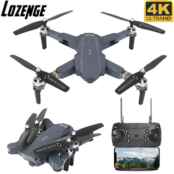 Lozenge XT-1 RC Drone Remote Control Helicopter Quadcopter Drone With Camera 4K Camera Toy 2016 new 100% original rc aircraft udi u818a 2 4g 6 aixs gyro 4ch remote control helicopter quadcopter drone with camera