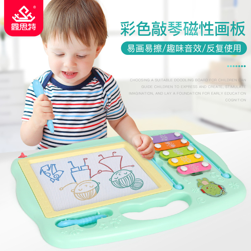 Children ENLIGHTEN Graffiti-Wipe Doing Homework Drawing Board Multi-functional Color Music Knock Piano Magnetic Drawing Board