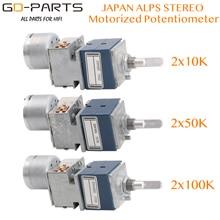 Podwójny 2*10K 2*50K 2*100K Stereo ALPS RK27 zmotoryzowany potencjometr zdalnego głośności kontrola dźwięku dla rocznika wzmacniacz rurowy HIFI AUDIO DIY
