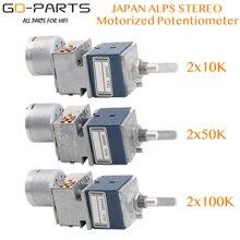 Çift 2*10K 2*50K 2*100K Stereo ALPS RK27 motorlu potansiyometre uzaktan ses ses kontrolü için Vintage tüp AMP HIFI ses DIY