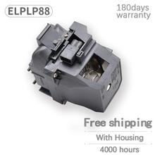 ELPLP88 V13H010L88 ل مصباح العارض eh tw5350 eh tw5300 EB S27 EB X31 EB W29 EB X04 EB X27 EB X29 EB X31 EB X36 EX3240