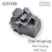 ELPLP88 V13H010L88 עבור מנורת מקרן eh tw5350 eh tw5300 EB S27 EB X31 EB W29 EB X04 EB X27 EB X29 EB X31 EB X36 EX3240