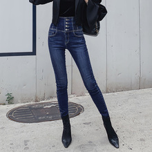 Dabuwawa Button Front Skinny Casual Jeans Trousers Woman High Waist Pencil Jeans High Street Ladies Pants Slim Fit DT1ALJ006