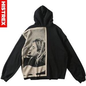 Men Hip Hop Hoodie Sweatshirt Smoking Ku