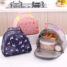 Мешок для еды унисекс Открытый модный простой стиль большой емкости непромокаемый мешок Torba Na Ланч#2S24