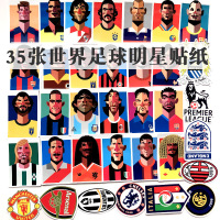 35 world football star stickers waterproof character stick rolling suitcase luggage notebook guitar skateboard sticker