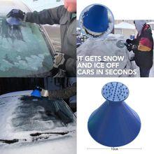 Зима Авто Magic удаление снега Защита от солнца на заднее стекло авто стеклоочиститель скребок для льда Воронка Противообледенительная, инструмент