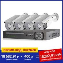 XMeye 5MP Face Detection POE IP Camera Security System kit 4CH SONY 335 Audio CCTV impermeabile videosorveglianza AI Onvif NVR
