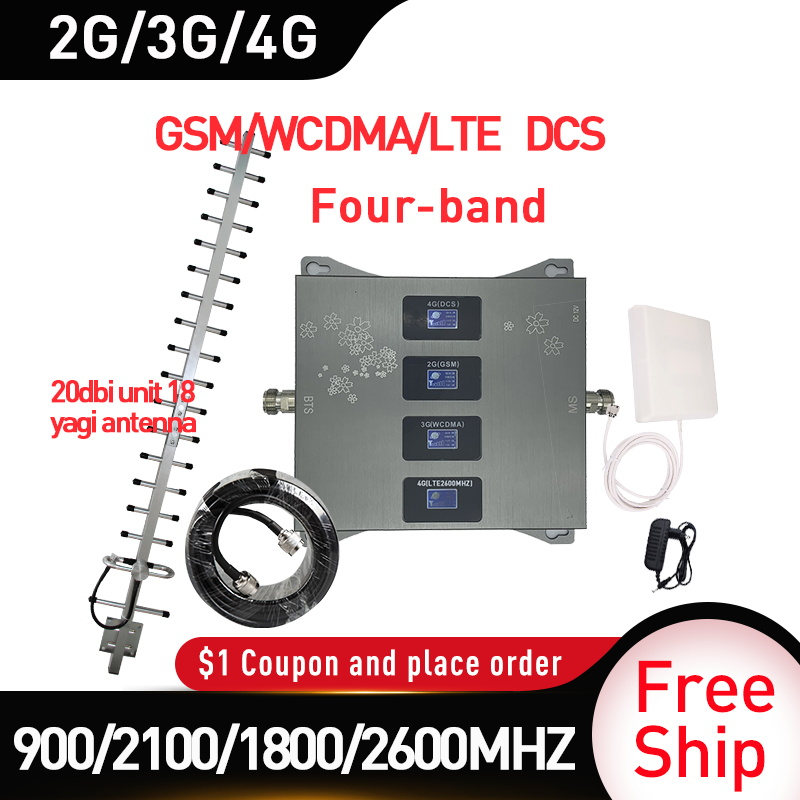 20dbi Unit 18 Yagi Antenna 900/1800/2100/2600MHZ Signal Booster 2G 3G 4G Mobile Signal Booster Cellular Repeater 2g4g Amplifier