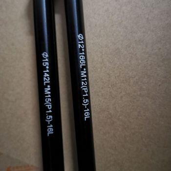 Przez oś 142*12MM lub 100*15MM lub 100*12mm mtb quick release karbon mtb rama przez oś do ramy części rowerowe tanie i dobre opinie SERAPH 142*12mm or 100*15mm QR or thru axle CARBON Mountain Bikes