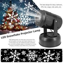 Светодиодный Сказочный светильник в виде снежинок для праздников, вечеринок, клубов, сценических декораций, прожекторная лампа для рождественской вечеринки, украшения для дома