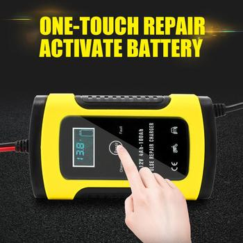 12V 5A Pulse Repair Charger with LCD Display Motorcycle Battery Charger AGM Deep Cycle GEL Lead-Acid Charger Car Battery Charger image