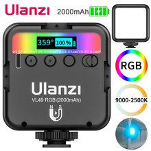 Ulanzi vl49 мини rgb Светодиодный светильник для видео портативный