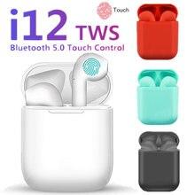 I12 TWS Bluetooth наушники 5,0 сенсорные беспроводные наушники Hands free матовые i12 TWS наушники Спортивная гарнитура Bluetooth наушники вкладыши