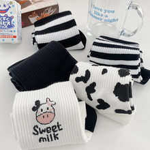 Meias listradas engraçado vaca impressão branco dos desenhos animados calcetines cozy harajuku skarpetki damskie bonito animal chaussettes kawaii feliz meia