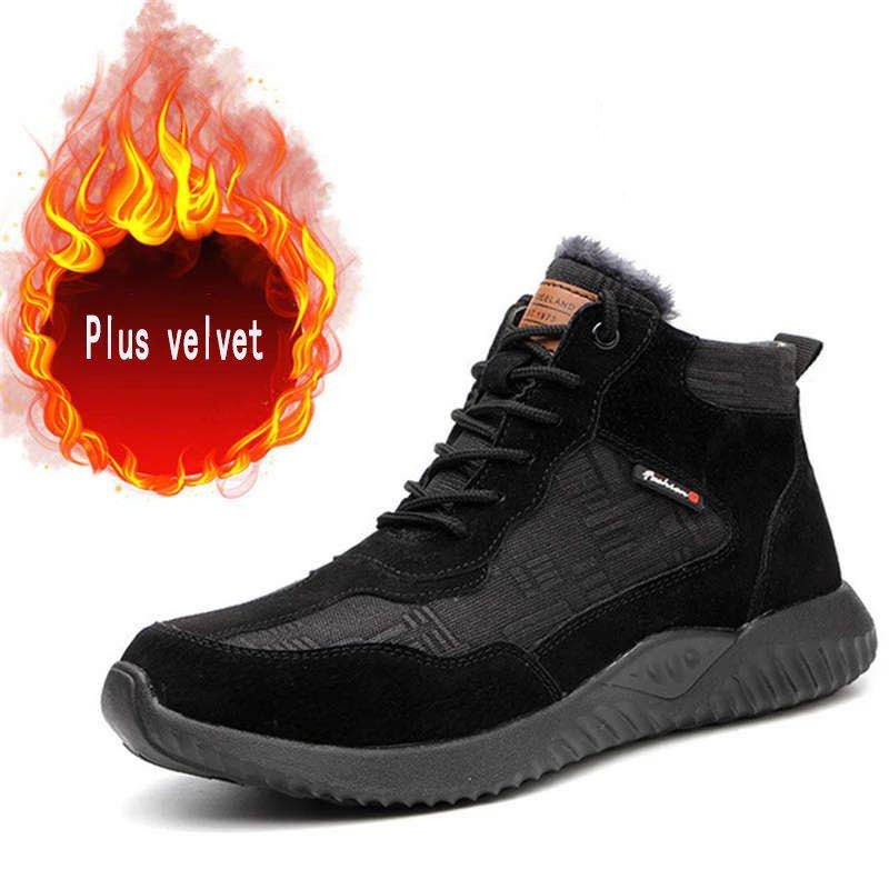 DEWBEST Anti smashing breathable comfortable wear resisting Safety Shoes Lightweight Men s Steel Toe Unisex Work