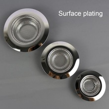 1pcs 7cm/9cm/11cm Kitchen  stainless steel sink filter for household kitchen