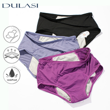 DULASI 3pcs Leak Proof Menstrual Panties Physiological Pants Women Underwear Period Comfortable Waterproof Briefs Dropshipping cheap Spandex Viscose Cotton CN(Origin) N9044 92 Nylon + 8 Spandex Solid Hollow Out High-Rise Leakproof cloth 82 2 Viscose Fiber + 17 8 Polyester
