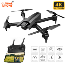 Drone 4K with HD Camera WIFI Quadcopter FPV Professional Drone