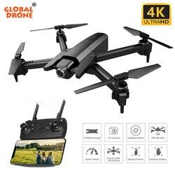 Drone 4K with HD Camera WIFI Quadcopter FPV Professional Drone X PRO Toys for Boys Dron Folding Quadrocopter VS E58 SG706 SG106