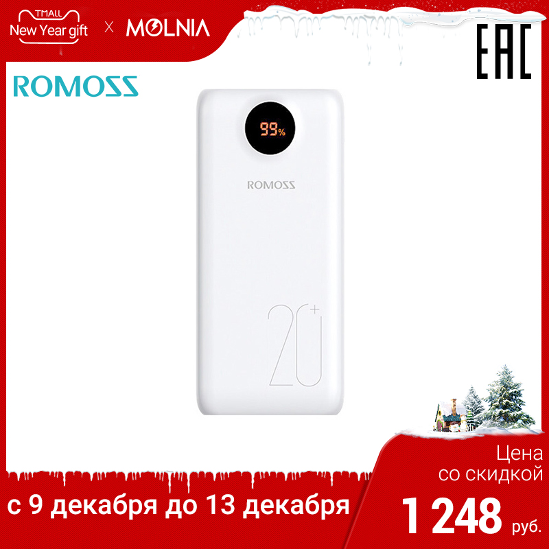 External Battery ROMOSS SW20PS + 20000 MAh Reading Level Bank With Indicator [delivery From Russia]