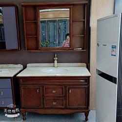 King сантехника бытовой Туалет 100 см пол дубовый зеркальный шкаф для ванной шкаф комбинированный умывальник da li shi ручка