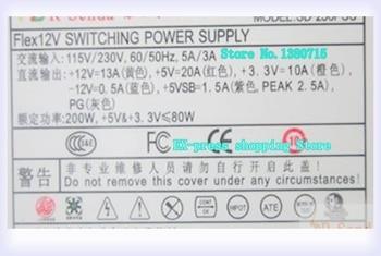 SD-250PSU SD250PSU New power for 200W POS machine
