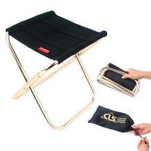 Складной стул с подставкой для ног алюминиевое переносное сиденье