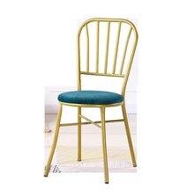 Nordic família hotel café ocidental restaurante mesa e cadeira do hotel moderno simples cadeira de ferro net cadeira traseira vermelha