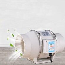 4 polegada 220v exaustor casa silencioso inline tubo duto ventilador do banheiro exaustor de ventilação cozinha banheiro parede ar limpo ventilador