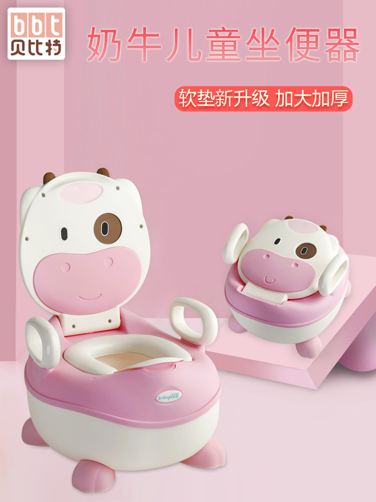 CHILDREN'S Toilet Pedestal Pan Men And Women Baby Kids Baby Toilet Extra-large No. CHILDREN'S Potty Small Urinal Urinal