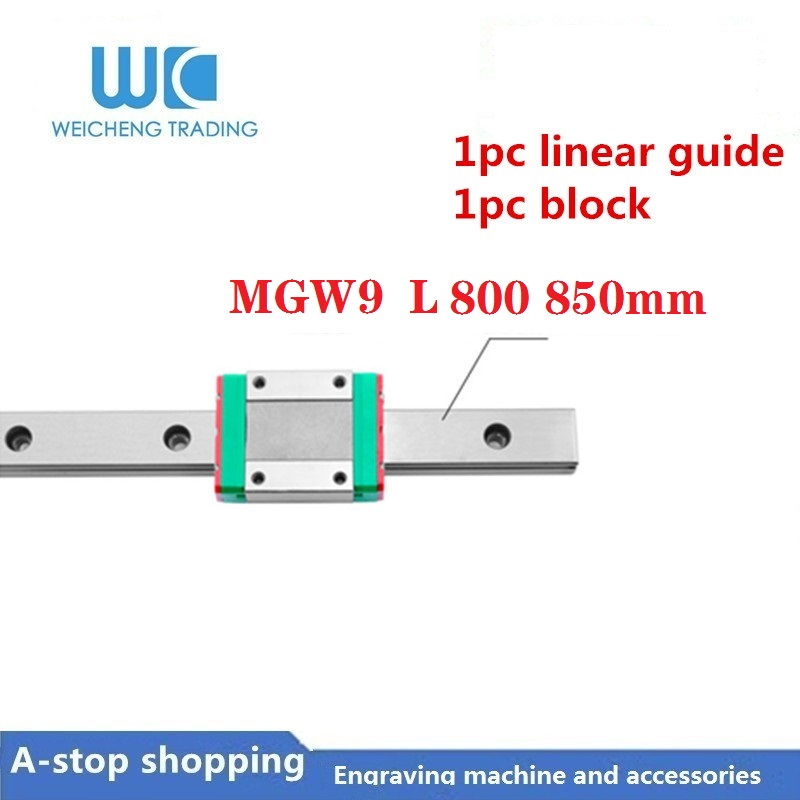 1Pcs Linear guide+1Pcs linear sliders MGW9 L800  850mm The slider can be selected