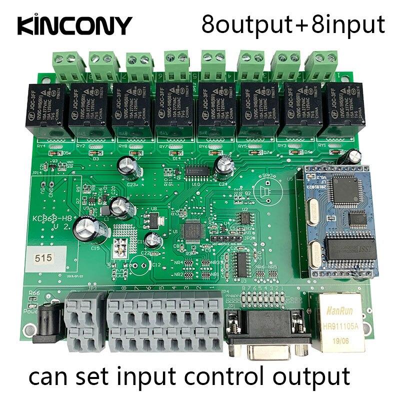 Controlador de módulo de automatización del hogar inteligente red TCP IP Control de relé Domotica aplicación remota/Sistema de PC 8 interruptor canal 8CH sensor