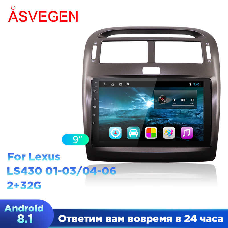 Android 8.1 Car Multimedia Player untuk Lexus LS430 9 Inch RAM 2G ROM 32G GSP Multimedia Stereo Auto radio Unit Pemain