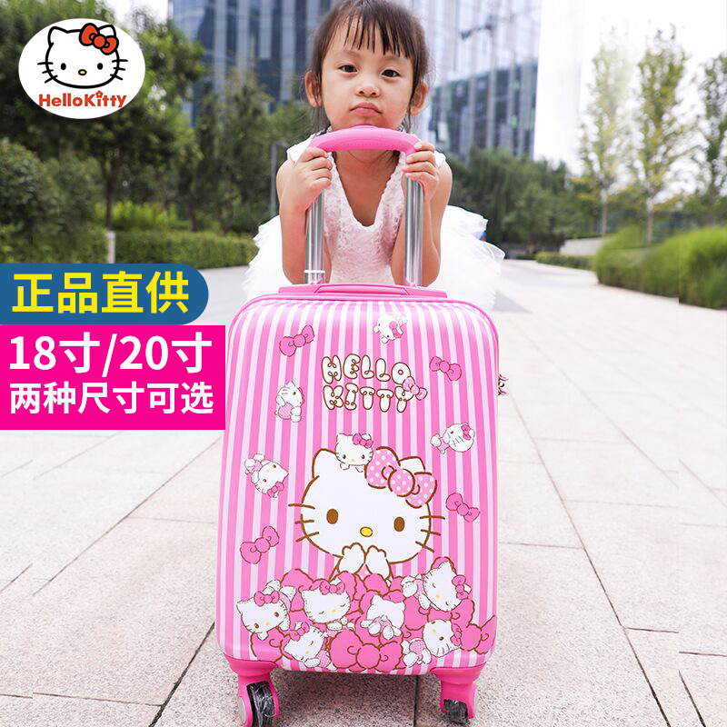 Рисунок «Hello Kitty» новые продукты детская тележка чехол 20-дюймовый девочек Чемодан 18 дюймов Универсальный колеса мультфильм дорожная сумка