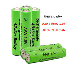 New Brand AAA Battery 2100mah 1.5V Alkaline AAA Rechargeable Battery for Remote Control Toy Light Batery + Rechargeable Aaa(China)