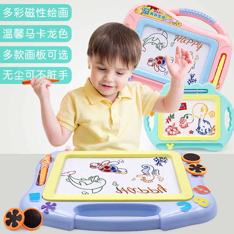 Micro For Children Thick Not Dirty Hands Color Magnetic Drawing Board Graffiti Sketchpad 0-3-Year-Old Kindergarten Toy